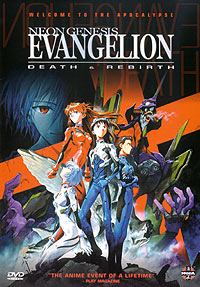 [Neon Genisis Evangelion Death and Rebirth box art]