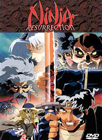 [Ninja Resurrection box art]