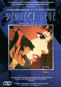 Them Anime Reviews 4 0 Perfect Blue