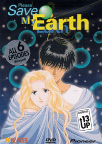 [Please Save My Earth box art]