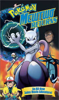 [Pokemon Movie 1: Mewtwo Strikes Back box art]