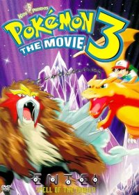 [Pokemon Movie 3 box art]