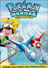 [Pokemon Movie 5 Pokemon Heroes box art]