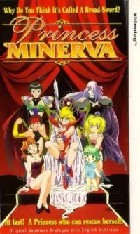 [Princess Minerva box art]