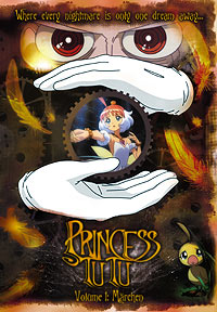 [Princess Tutu box art]