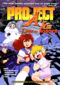 [Project A-ko 3 box art]