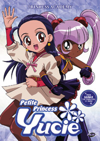 [Petite Princess Yucie box art]