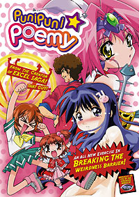 [Puni Puni Poemy box art]