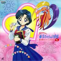 [Sailor Moon Super S Special: Ami