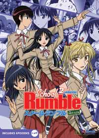 [R2 DVD box art]