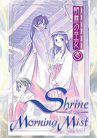 [Shrine of the Morning Mist box art]