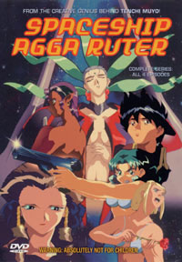 [Spaceship Agga Ruter box art]