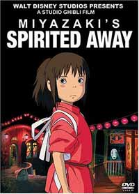 Them Anime Reviews 4 0 Spirited Away
