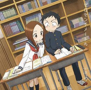 Them Anime Reviews 4 0 Teasing Master Takagi San 2