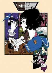 [The Tatami Galaxy]