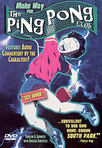 [The Ping Pong Club box art]