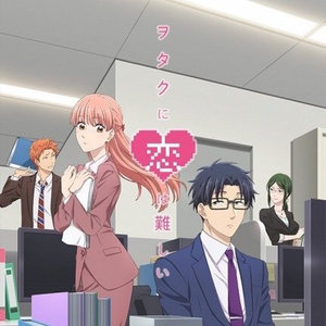 [Wotakoi: Love Is Hard For Otaku]